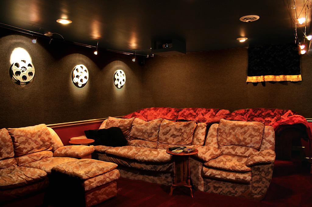 Home Basement Theatre